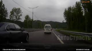 Беспредел и драки на дорогах! часть 1