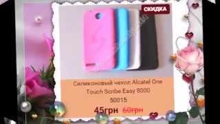 Аксессуары для мобильных телефонов   лучший подарок!!!(, 2015-05-03T19:35:35.000Z)
