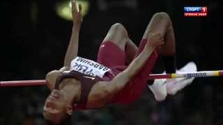 2.33 Mutas Essa Barshim  HIGH JUMP WORLD CHAMIONSHIP Beijing 2015 final man