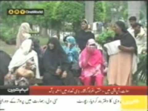 Lahore a rich family cut off Nose of a Lady servant