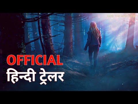 Fate : The Winx Saga | Official Hindi Trailer | Netflix | हिन्दी ट्रेलर