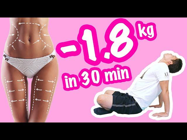 [動かず痩せる] 1日で-1.8kg!40代でも動かずに痩せれる魔法のストレッチ!
