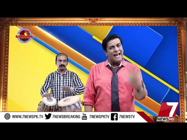 Siasat Episode #28 7News