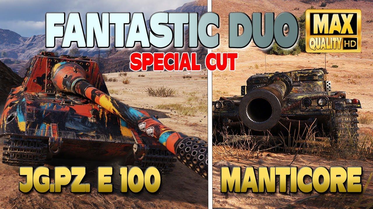 Download Jg.Pz. E 100: Fantastic duo (special cut) - World of Tanks