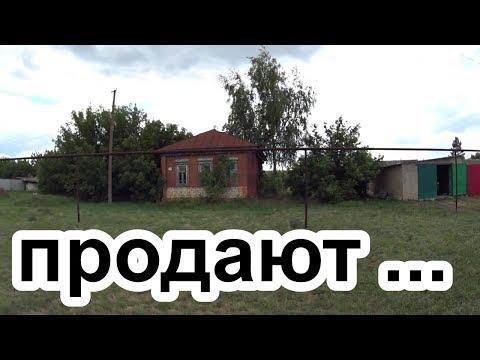 ПРОДАЮТ ДОМ 100