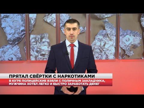 Арктика. Происшествия от 18.11.2019 с Александром Ивановым