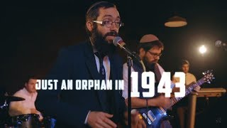 8th Day - Sh'ma Yisrael שמע ישראל (Official Lyric Video)