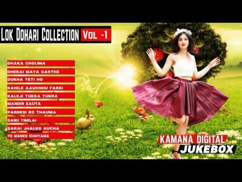 Hit Nepali Lok Dohori Collection | JUKEBOX | Kamana Digital