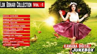 Hit Nepali Lok Dohori Collection | JUKEBOX | Kamana Digital