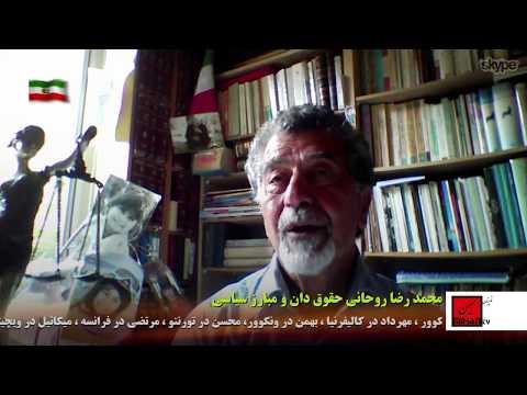 رجوی ، رضا پهلوی ،مک کین در مبارزه قدرت  در نگاه محمدرضا روحانی