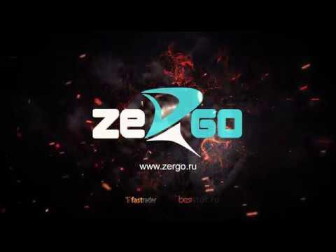 Zergo.ru - Биржа Игровой Валюты