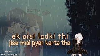 Download : https://goo.gl/ygmfmk song credits song: jeeta tha jiske liye / ek aaisi ladki thi movie: dilwale (1994) music director: nadeem shravan singer: ku...