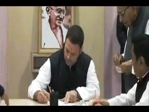 कांग्रेस अध्यक्ष पद के लिए राहुल गांधी ने नामांकन भरा