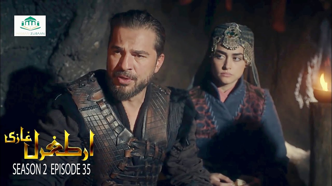 Download Ertugrul Ghazi In Urdu/Hindi ! SEASON 2 EPISODE 35 ! Full Review ! Hamari Zubaan