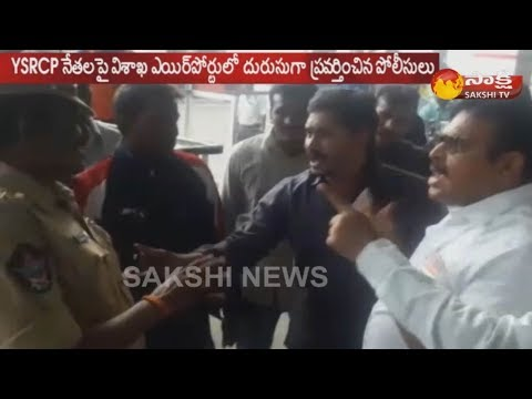 Vijaya Sai's privilege motion against Vizag police admitted