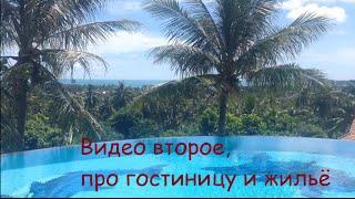 Самуи. Видео второе, про гостиницу и жильё(Немного про гостиницу и дома http://vk.com/kozlov4u., 2015-09-26T18:41:32.000Z)