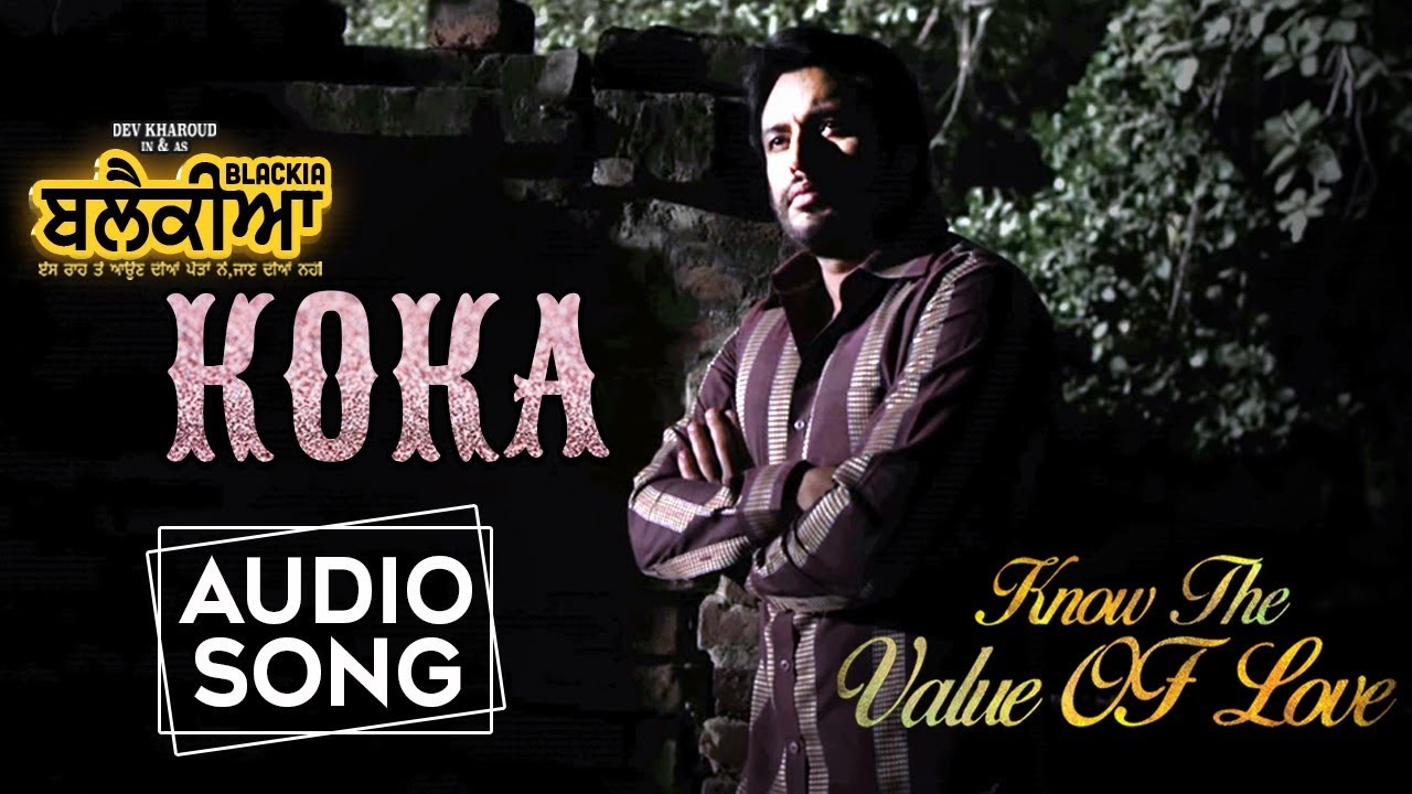 Koka Full Audio Song Karamjit Anmol Dev Kharoud Ihana Dhillon