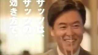 武田薬品工業.