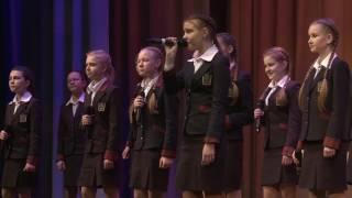 Бабушка группа Любэ выступление хора и оркестра Пансиона воспитанниц МО РФ