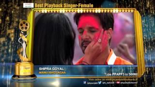 Best Playback Singer - Female | Nominations | PTC Punjabi Film Awards 2016 | PTC Punjabi
