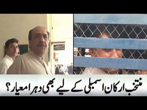 Protocol of Abdul Majeed Achakzai & Torture on Jamshed Dasti