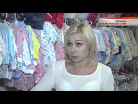 В Николаеве судят мать убитой девушки — Чрезвычайные новости, 16.09