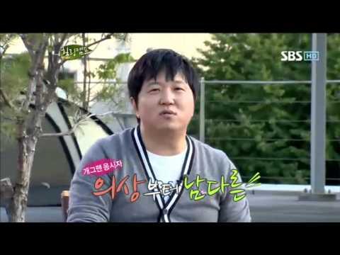 힐링캠프 정형돈 #3