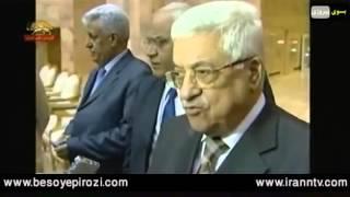 زیر ذره بین ،فلسطین ،مقاومت تا پیروزی