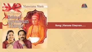 Karuna | Kritis Of Irayimman Thampi