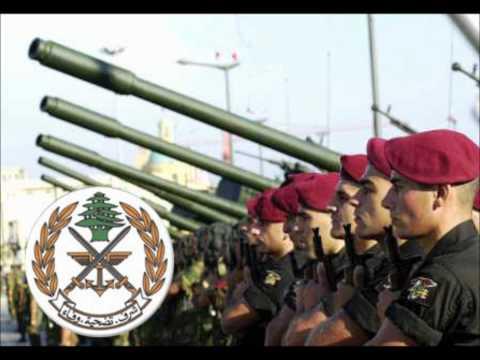 Assi Helani Jaych Beladi new 2012 Lebanese Army
