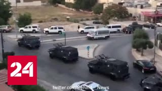 Нападение на посольство Израиля в Аммане: ранены охранники