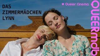Das Zimmermaedchen Lynn | Film 2014 -- lesbisch [Full HD Trailer]