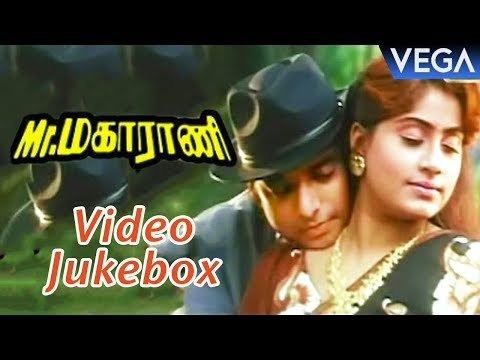 Mr. Maharani Tamil Movie Video Jukebox | Tamil Movies | Karthik | Vijayashanti