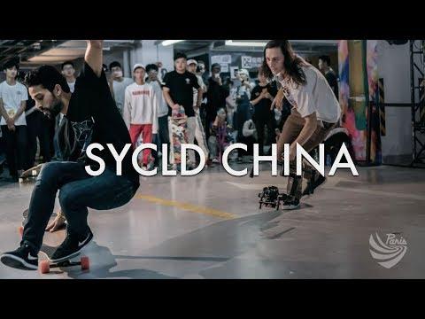 LONGBOARD DANCING SHANGHAI | SYCLD China