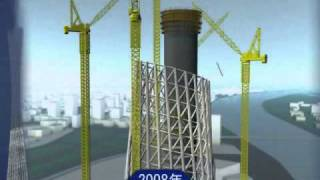 Canton Tower - Virtual Construction Simulation