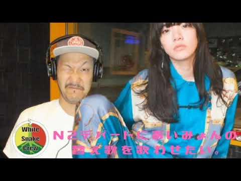 N2デパートにあいみょんの替え歌を歌わせたい。 N2デパート × 斎藤道場45 対談