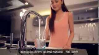 3M 三合一 LED 水龍頭 Faucet-J