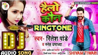 Hello kaun mobile ringtone kon disclaimer:-this video is for entertainment ent proposal only copyright disclaimer under section 107 of the ac...