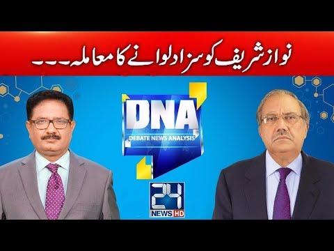 DNA - 16 November 2017 - 24 News HD