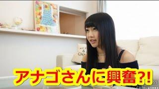 元SKE48&AKB48のゆりあたん(木崎ゆりあ)が 桜新町の薬局でリアルアナ...