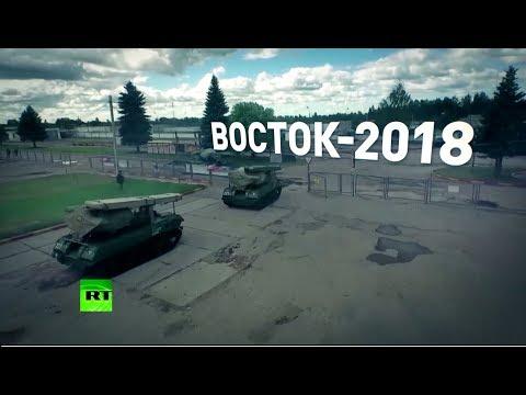 Как она смеет?! — Россия начинает крупнейшие военные учения