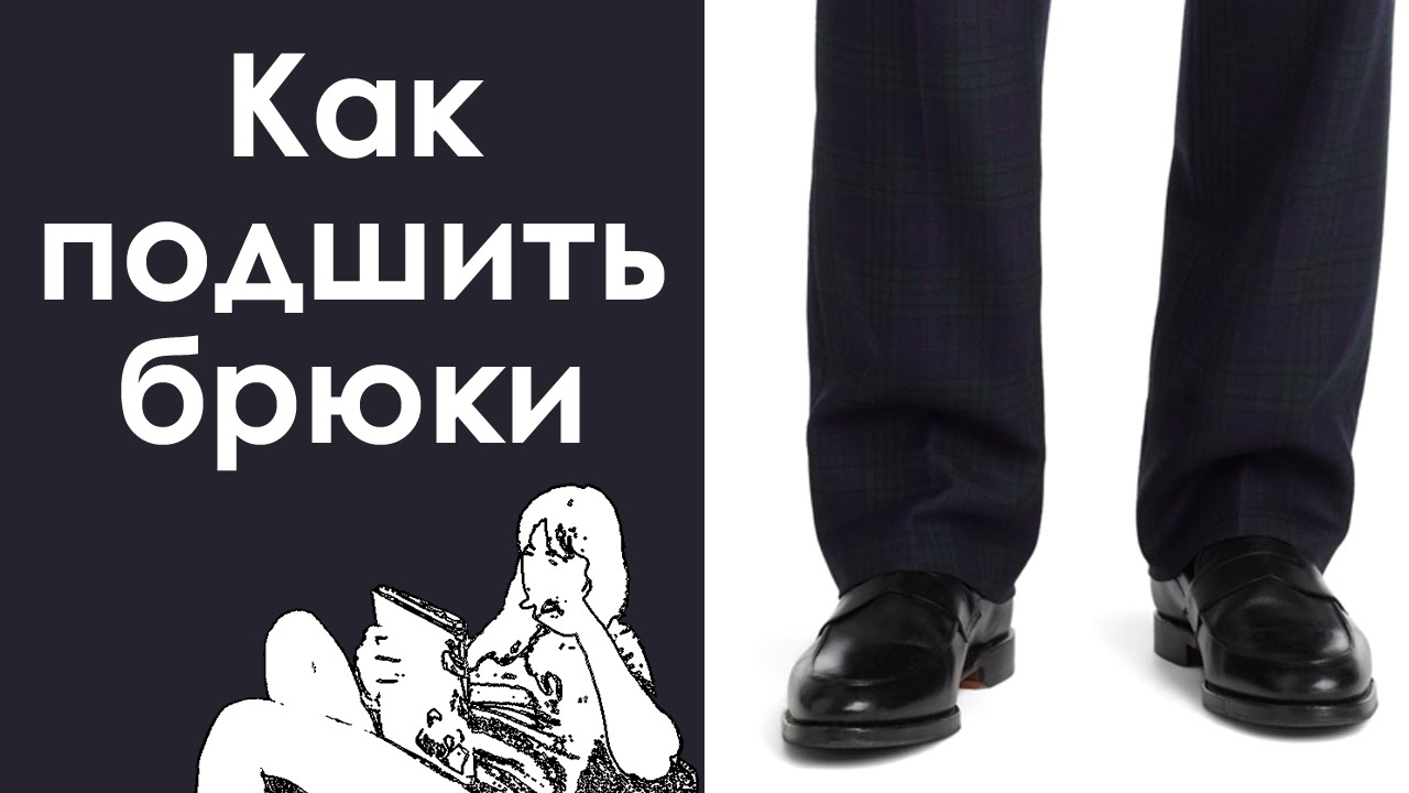 Брюки. Большой выбор мужских брюк: классические, из твила, брюки-чинос и др. Удобный поиск по параметрам. Интернет-магазин o'stin. Доставка по москве и россии. Звоните!. 8 (800) 777-4-999.