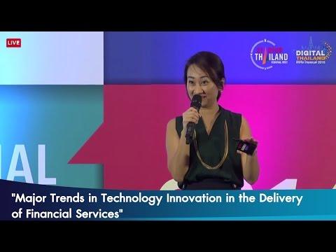 """ปาฐกถาพิเศษ หัวข้อ """"Major Trends in Technology Innovation in the Delivery of Financial Services"""""""
