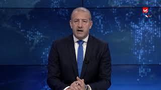 استشهاد وإصابة 8 مدنيين في قصف حوثي بمدينة الحديدة  | للتفاصيل مع سامي الاهدل - يمن شباب
