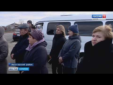 Закончен ремонт тринадцати километров трассы в Лысогорском районе