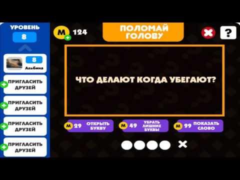 Игра Сокровища пиратов в Одноклассниках и ВКонтакте