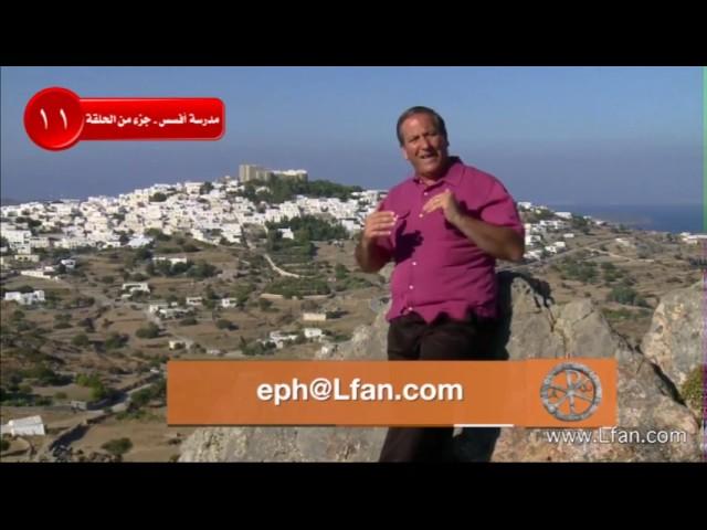 11 ماذا تشاهد من فوق أعلى الجبال في جزيرة بطمس؟