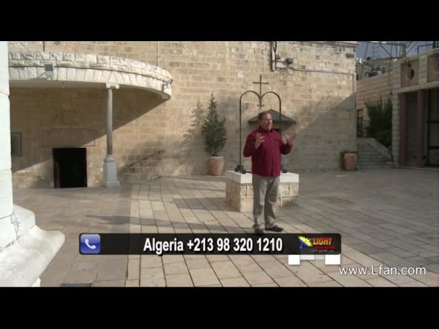 20- ماذا كانت تعني الخطبة في شريعة العهد القديم؟