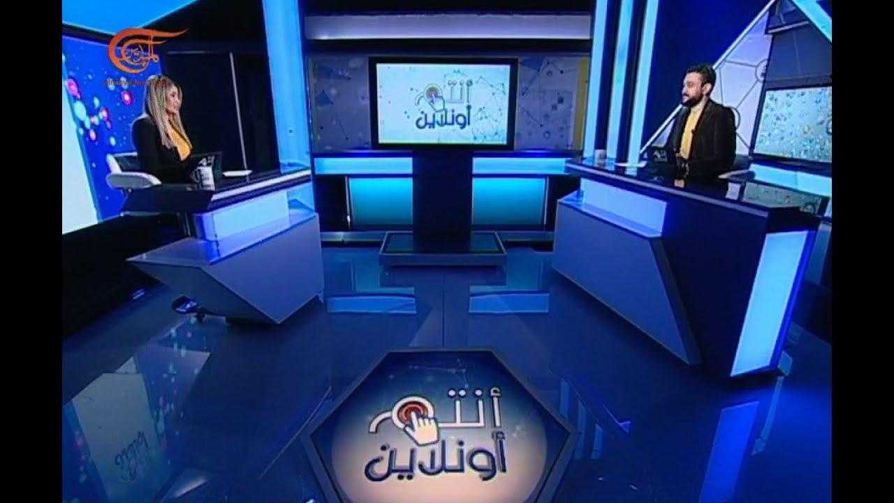 أنتم أونلاين | الحريّة لجورج عبد الله.. هل تصبح حقيقة بعد سنوات منَ الانتظار؟ | 2021-03-31  - 19:00-2021 / 3 / 31