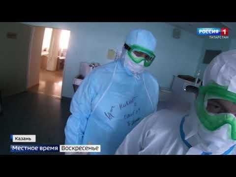 Последние новости о коронавирусе в Татарстане за 31 мая